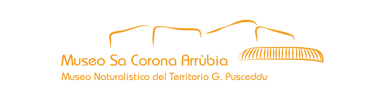 Museo Sa Corona Arrubia (1 image)